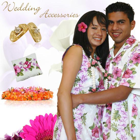 Hawaiian Wedding Accessories